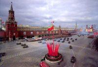 Рефераты по истории СССР