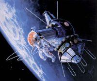 Рефераты по космонавтике